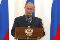 Путин доволен работой ФСБ