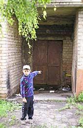 В Калининградской области задержан педофил-насильник