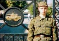 Мать Сычева будет работать медсестрой в Бурденко