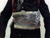 Палестинский террорист-смертник взорвал четырёх израильтян