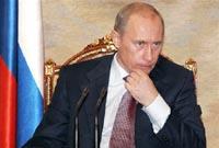Путин призывает прекратить
