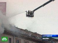 Огромный пожар в центре Москвы. На подмогу вызвана авиация