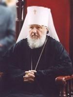 Русская православная церковь обретёт единство в мае 2007 года