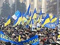 Партия Регионов хочет поговорить с Россией о ЕЭП