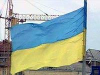 ЧМ-2006: Украинцы кончают работать и вывешивают флаги