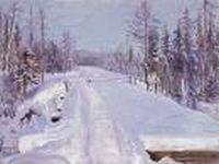 Якутия: Оймякон подтвердил свой статус Полюса холода
