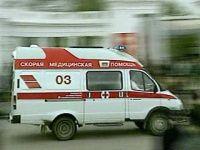 В Амурской области взорвались дети