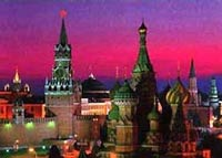 По ряду московских улиц нельзя проехать
