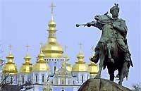 СБУ задержала в Киеве 10 протестующих евразийцев