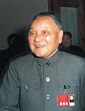 В Китае отдают дань памяти Дэна Сяопина