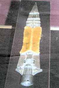 Копье Св. Маврикия в венском Хофбурге. Обозначено в каталоге