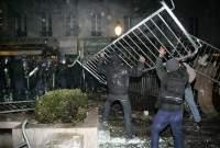 Французские профсоюзы обещают вывести на улицы миллионы людей