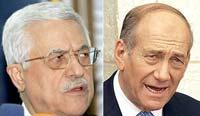 Райс в Иерусалиме мирит Израиль и Палестину