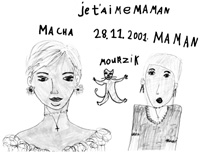 Письмо Маши маме на французском