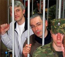Ходорковский, Лебедев