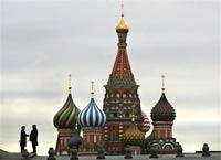 В Кремле прошло богослужение в честь Кирилла и Мефодия