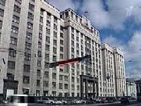 Руководителям Грузии хотят запретить въезд в Россию