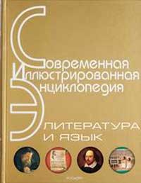 Изданы первые биографии Акунина и Пелевина