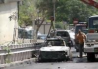 При атаке на посольство США в Сирии ранен китаец