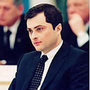 Сурков: главное в смысле термина «суверенная демократия», а не в