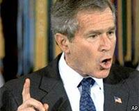 Буш про Ирак:
