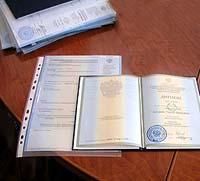 Ради жены старик получил 22 диплома