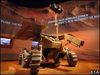 Россия поможет европейцам высадиться на Марсе