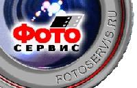 В Северодвинске открылась виртуальная фотогостинная