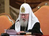 Путин отметил вклад патриарха в развитие России