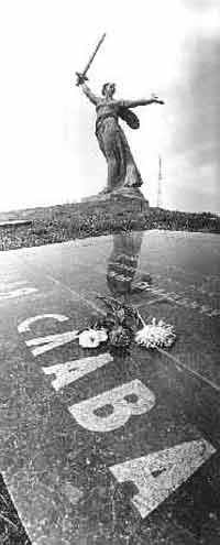 Останки 213 защитников Сталинграда перезахоронят на Мамаевом