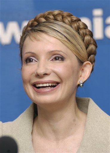 Тимошенко рапортует о создании «оранжевой коалиции»