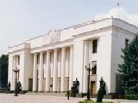 Верховная Рада приняла дефицитный бюджет