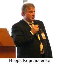 начальник отдела маркетинга услуг Департамента РОСБАНКа по работе с малым бизнесом Игорь Корольченко