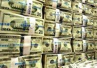 ЦБ ждет в феврале притока капитала