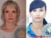 За информацию об убийце российских туристок назначено