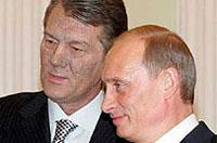 Путин и Ющенко проведут переговоры о наболевшем