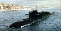 Северодвинск: АПЛ «Брянск» встанет в строй действующих кораблей