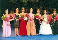 Объявлено имя Принцессы Российского цирка