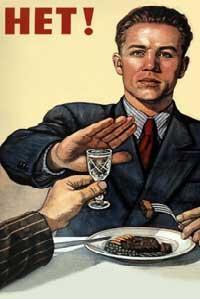 Найдены истоки русского пьянства