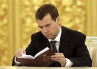 Медведев: рубль способен стать мировой валютой