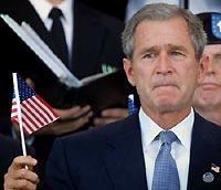 Бушу запретили рыться в личной жизни