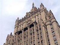 МИД России настаивает на непричастности россиян к