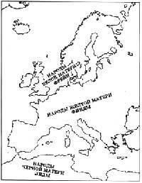 Атлантида оказалась инкубатором нацистов