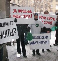 Лапту - в Россию, Олимпиаду - в Корею!