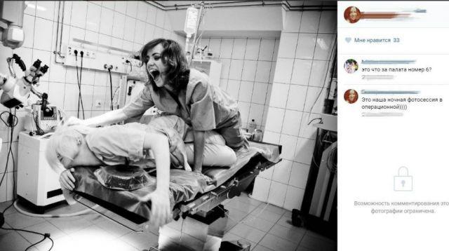 Врач выложила в соцсеть эротические фото из операционной и селфи с покойником