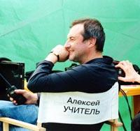 Алексей Учитель внезапно «поголубел»