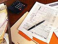 С 1 марта вступает в силу закон о налоговой амнистии