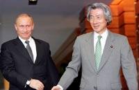 К переговорам между Путиным и Коидзуми присоединились делегаты