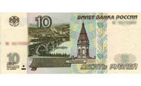 В Красноярске увековечат 10-рублевую купюру