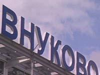 Крушение самолета во «Внуково» поставило в тупик журналистов
